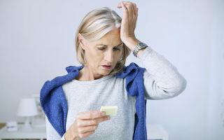 Временная амнезия при травме головы: лечение, частичная