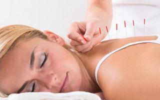 Как снять боль в пояснице: первая помощь, список мазей и эффективность массажа
