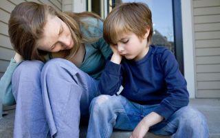 Психологические травмы детства: пути их преодоления у взрослых