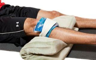 Травма колена, растяжение связок: причины, симптомы и лечение