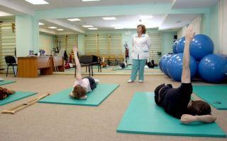 Травма спинного мозга: причины, лечение и реабилитация