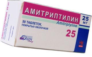 Головная боль напряжения: симптомы и лечение, как определить