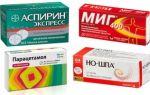 Таблетки от головной боли для пожилых людей: список препаратов