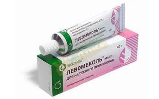 Лечение гнойных ран: антибиотики, как лечить, загноение