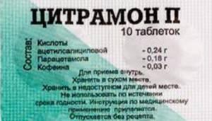Таблетки от головной боли для пожилых людей: лекарства