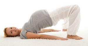 Боль в пояснице при беременности: причины, лечение