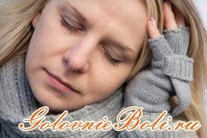 Пучковая головная боль: лечение, профилактика, диагностика