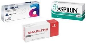 Таблетки от головной боли при грудном вскармливании: лекарство