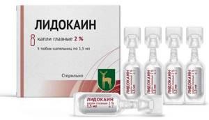 Капли от боли в глазах: препараты, лекарство, таблетки