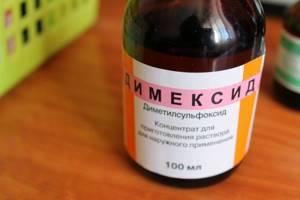 Компресс на ухо с Димексидом: водкой, спиртом