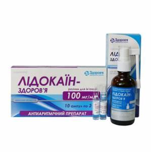 Обезболивающие мази для эпиляции: депиляции, список
