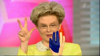 Немеет средний палец на правой руке: причины, лечение