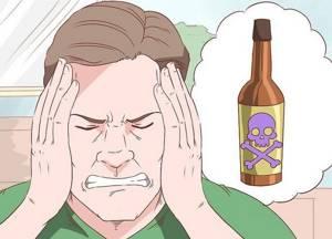Немеют руки после алкоголя: с похмелья, запоя, пьянки