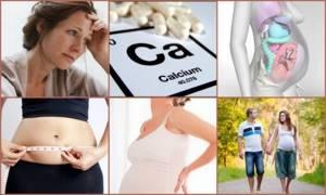 Боль в тазобедренном суставе при ходьбе: беременности, лечение