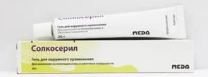 Мокнущая рана: чем лечить, обработать, подсушить, мазь, лечение ран