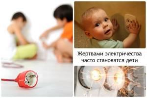 Первая помощь при электрических ожогах: дугой, 1 и 2 степени