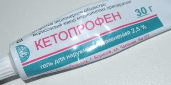 Мазь от растяжения связок и мышц голеностопа: для лечения