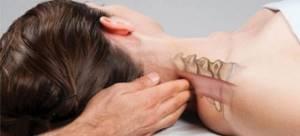 Растяжение мышц на ноге: что делать, как лечить, лечение
