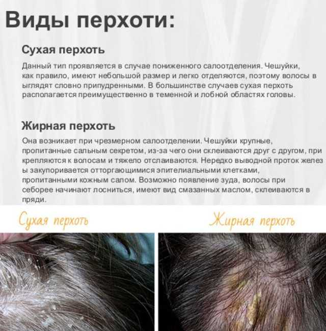Болит кожа головы при прикосновении: почему, головная боль, когда трогаешь