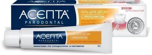 Обезболивающая мазь для зубов: взрослым, зубная, гель, для десен